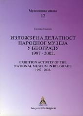 izlozbena delatnost 1997