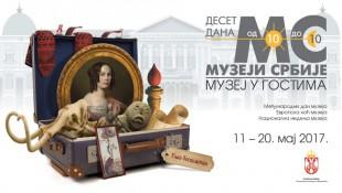 muzeji srbije 2017 (1)