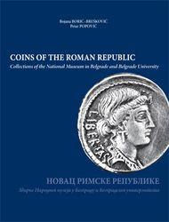 Новац Римске републике