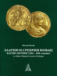 zlatni i srebrni novac2