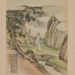 Gospodar Baopu objašnjava kako se treba kloniti vreline, 1644-1911, tuš na svili