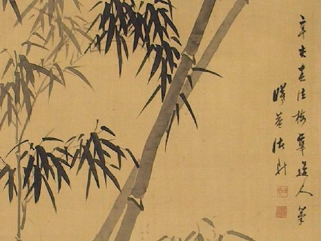 Žu Šeng, Bambus