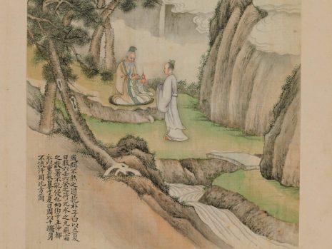 Господар Баопу објашњава како се треба клонити врелине, 1644-1911, туш на свили