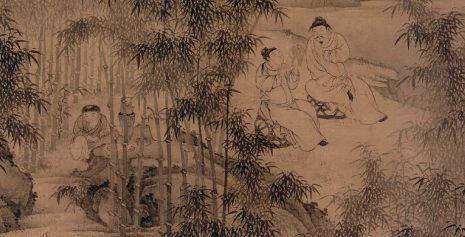 Sva lica kulture. Slikarstvo i život učenjaka drevne Kine
