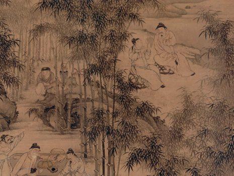 Сва лица културе. Сликарство и живот учењака древне Кине